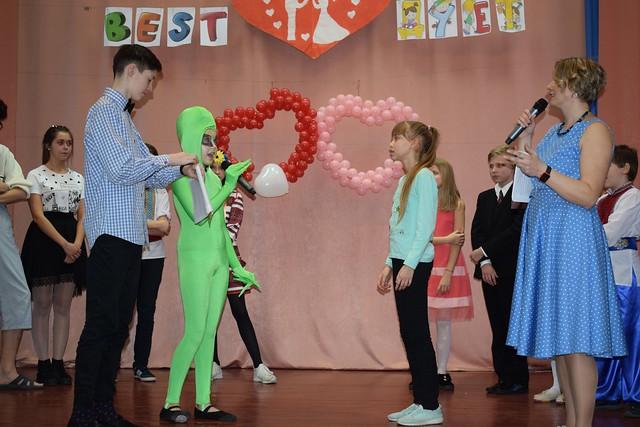 """Ігрова програма до дня Дружби """"Best дует"""" 2019"""