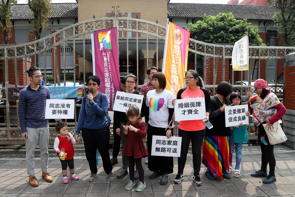 同志家長與聲援團體代表