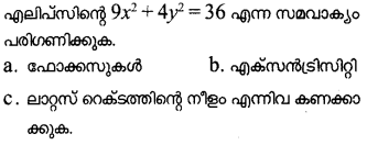 Plus One Maths Model Question Papers Paper 4Q6