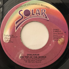 SHALAMAR:A NIGHT TO REMEMBER(LABEL SIDE-B)