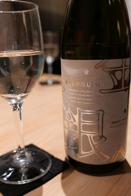 金銀 -KEEN GUIN- 純米大吟醸 佐々木酒造