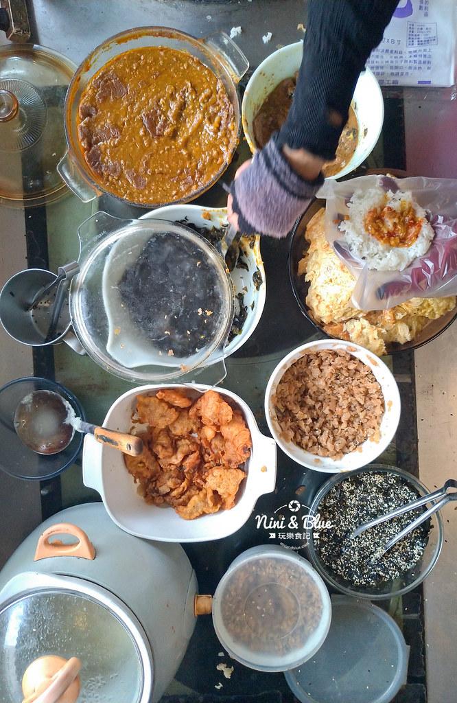 日式飯糰.青海路11