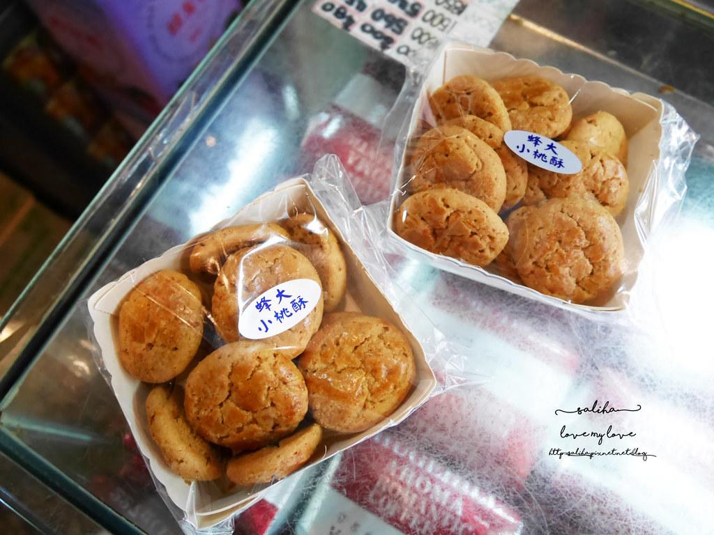 台北萬華區成都路西門站附近不限時下午茶老店蜂大咖啡廳 (1)