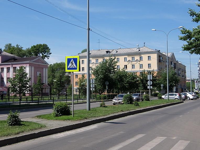 Новокузнецк - Улица Кутузова