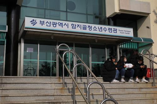 [부산] 2019 중등부 겨울학생캠프