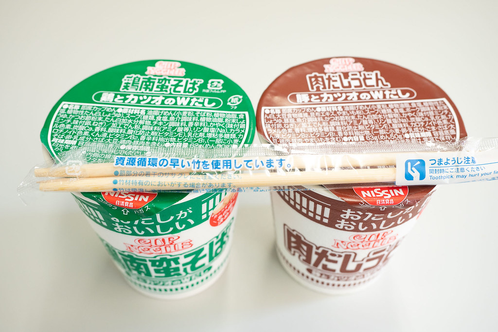 Cupnoodle_sobaudon-5