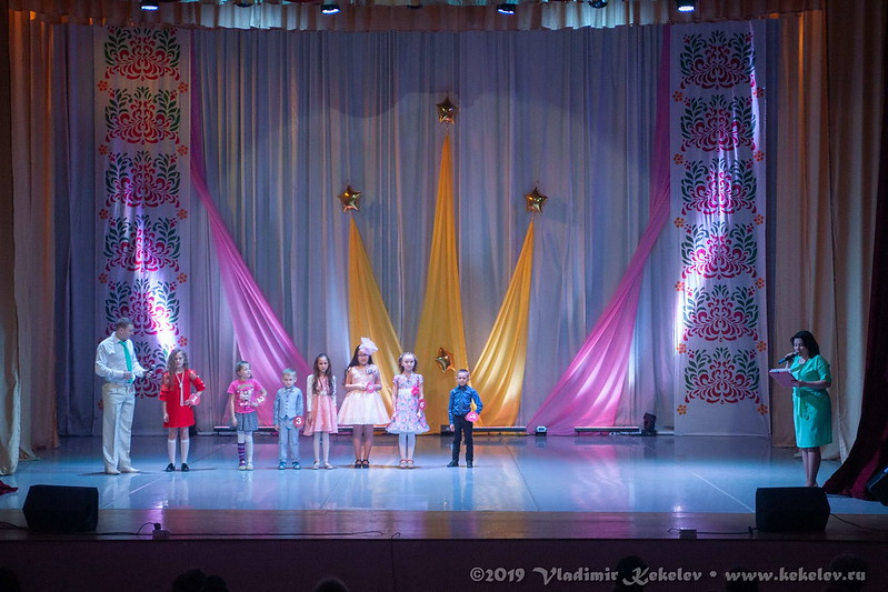 Мини мисс и мистер Чунского района 2019  • 190303_01_c05d_5366