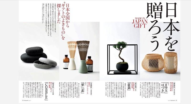 Подари Японию IMG_5840