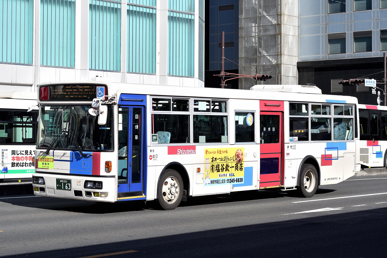 shizutetsu_163