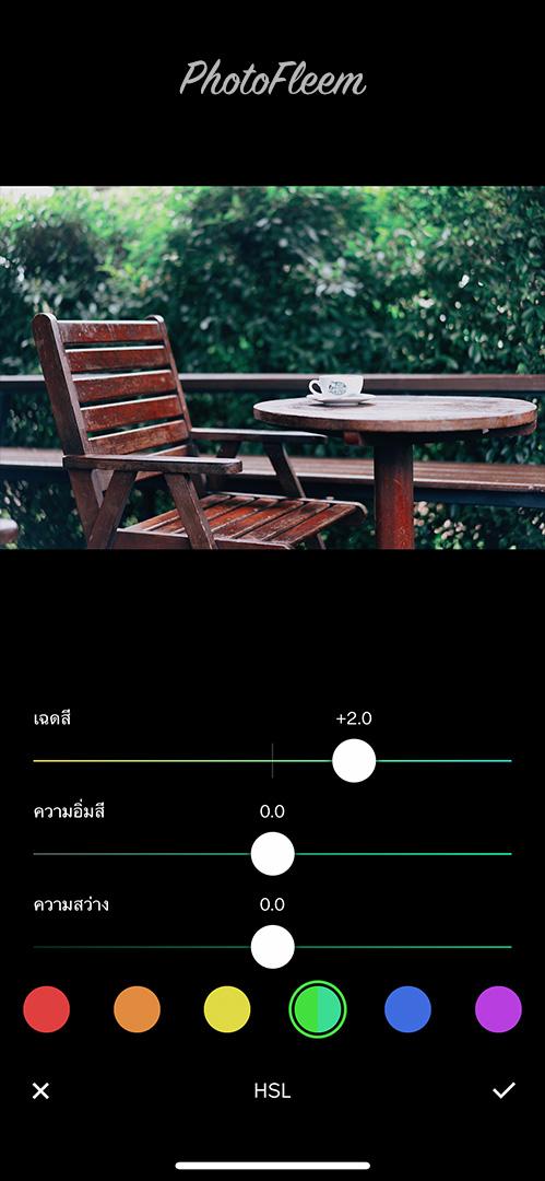 vsco-cafe-amazon-03
