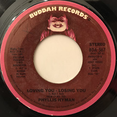 PHYLLIS HYMAN:LOVING YOU, LOSING YOU(LABEL SIDE-A)