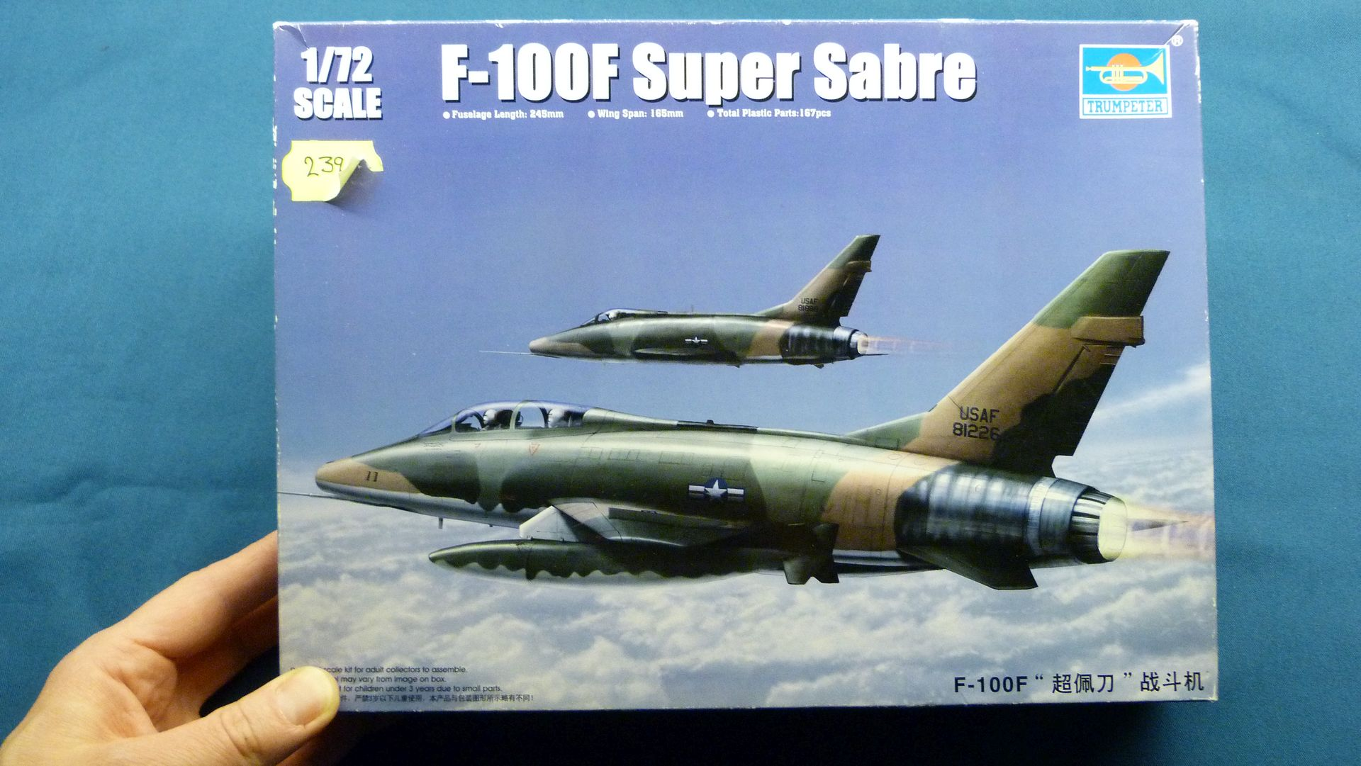 YGBSM, F-100F Wild Weasel I 32438525257_e19d09a359_o