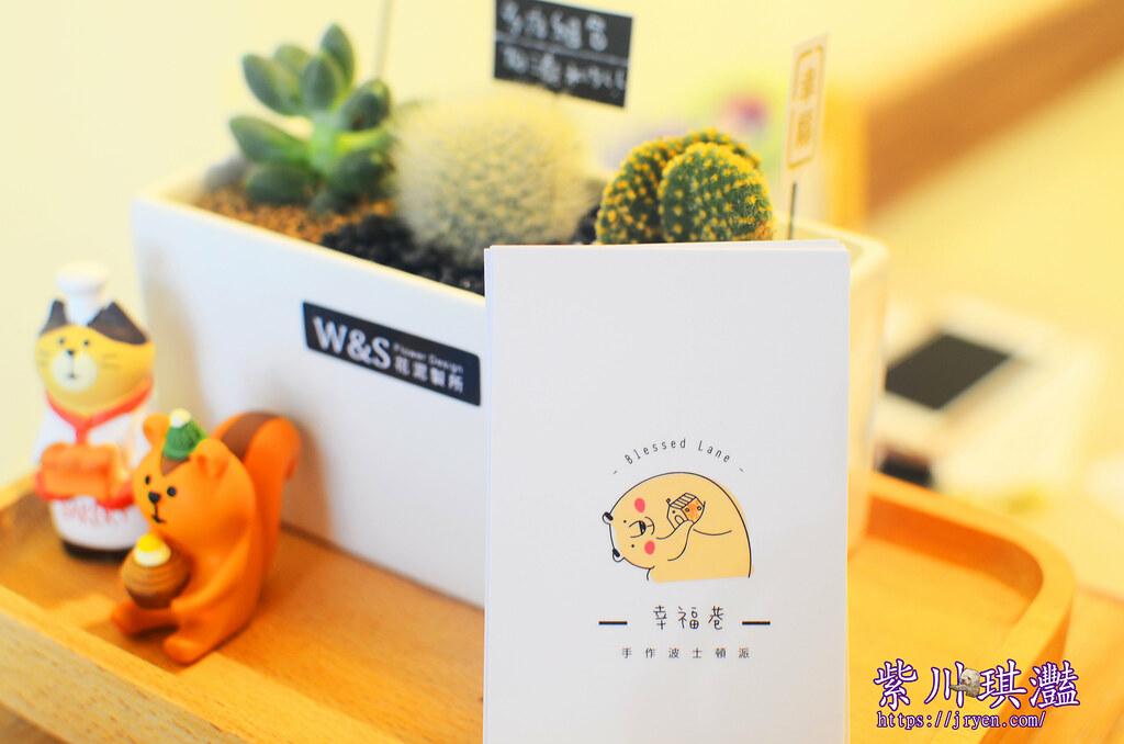 高雄彌月蛋糕推薦-0003