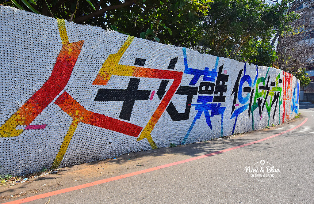 沙鹿夢想街201909
