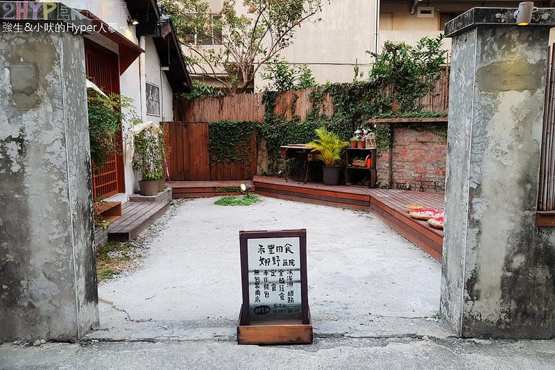 禾豐田食 (1)
