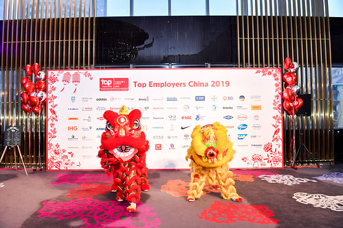 Top Employers China Certification Dinner 2019