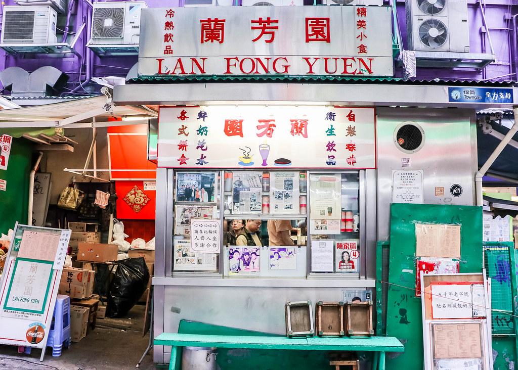 lan-fong-yuen-alexisjetsets