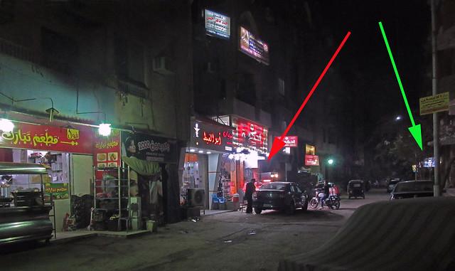 EgyptArrival-13