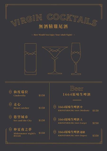 GetCha Hostel & Bistro 菜單07