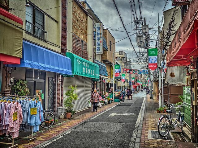 Photo:加藤洋品店 By jun560