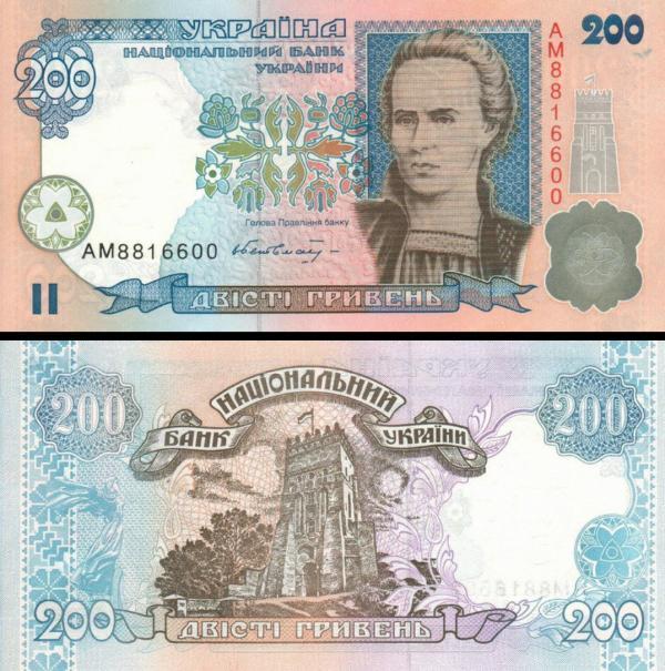 200 hriven Ukrajina 2001, P115a