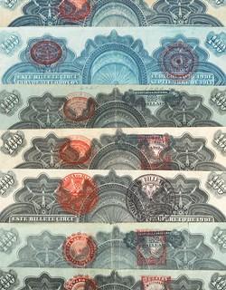 Valores de la nación banknote seals