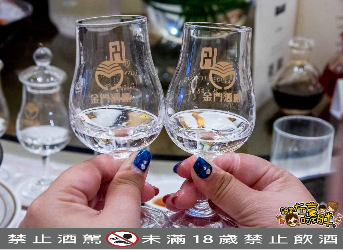 金門酒廠 陳年高粱-22