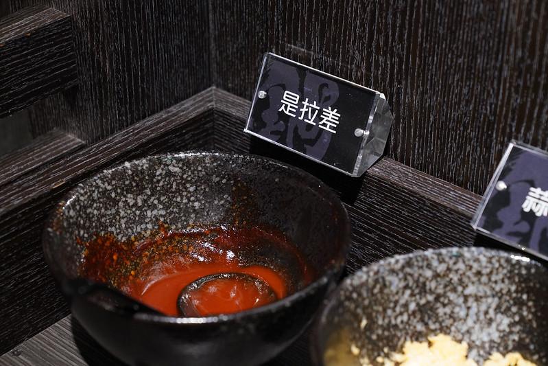 粉享喫鍋 (29)
