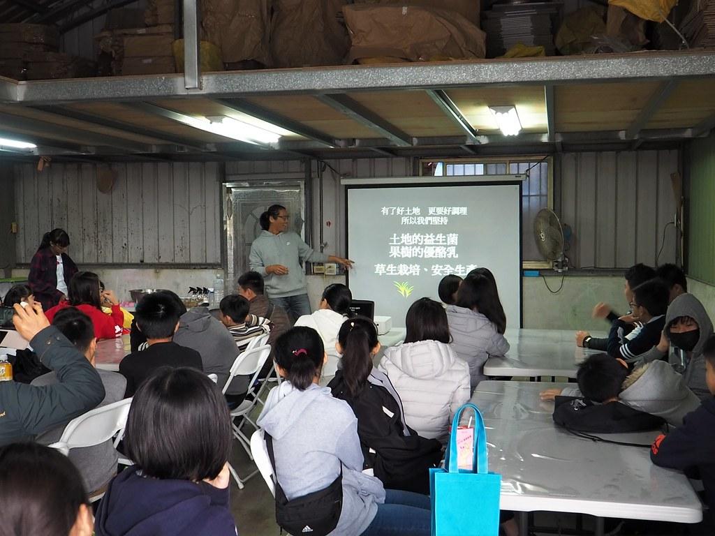 麻豆食農教育 (1)