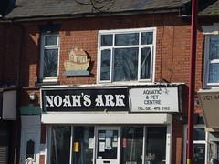 Noah's Ark - Bristol Road South, Northfield