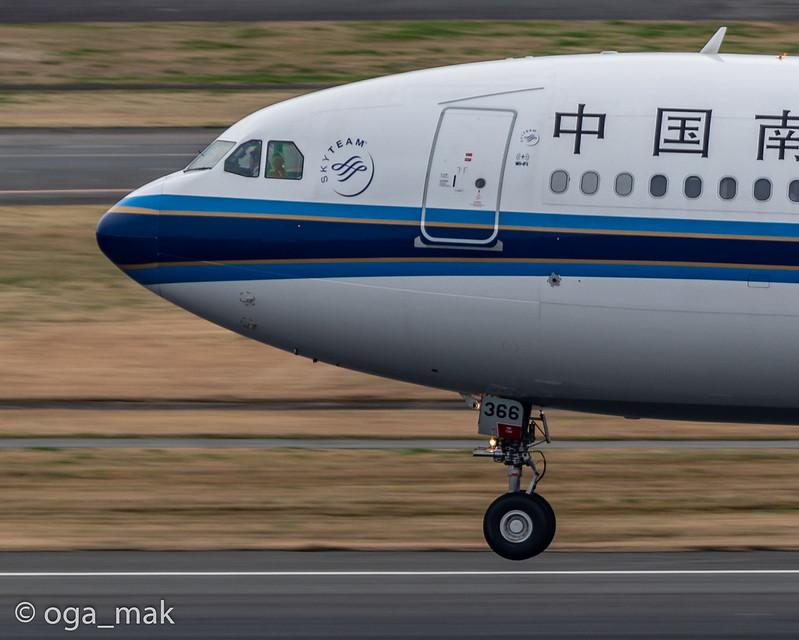 MAK-5220