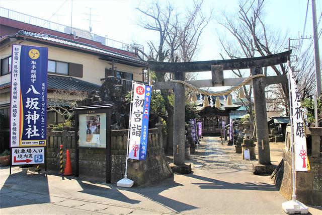 torideyasaka-gosyuin006
