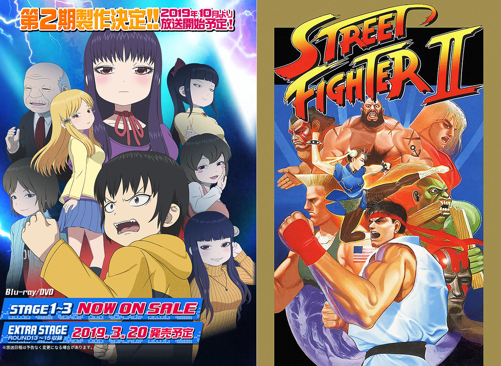 190321(2) - 新海報向《Street Fighter II》快打旋風2致敬、高分少女動畫第二期《ハイスコアガール II》將在10月放送!