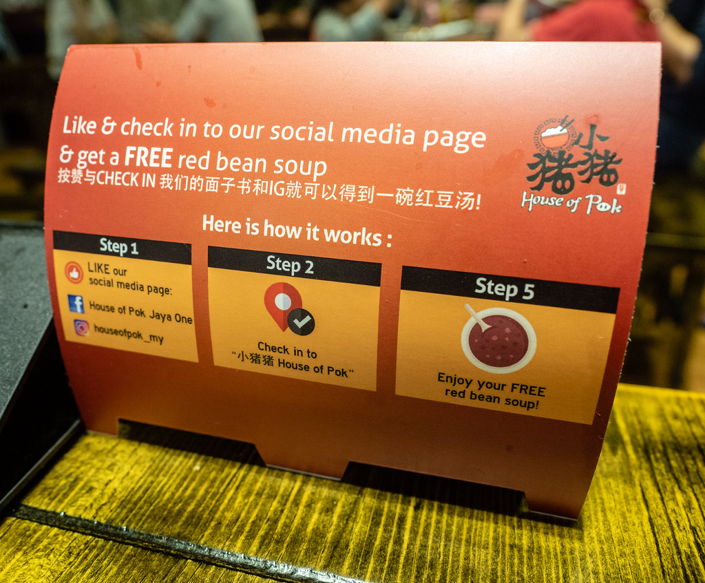 House of Pok (小猪猪) Jaya One gives free red bean soup by checking in