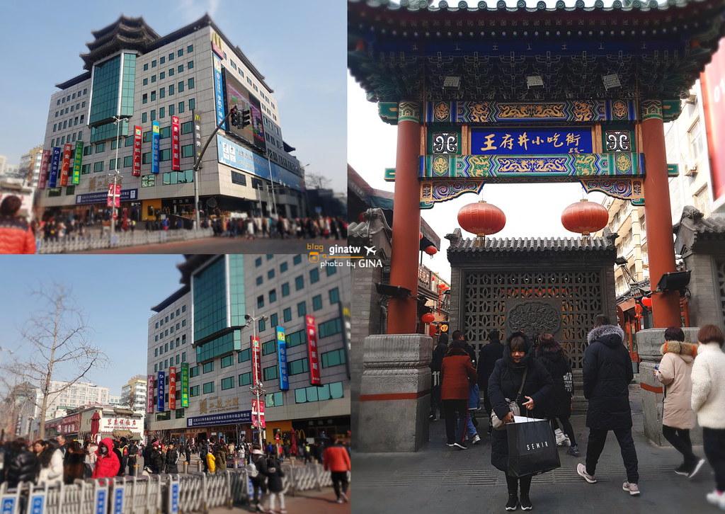 2020中國北京自由行 歷史文化古蹟之旅 行前準備/六天五夜行程規劃/機票/美食/交通/穿著/簽證(台胞卡)/+免翻牆中國網路及好用VPN推薦/中國插座一次滿足 @Gina Lin