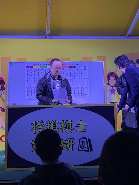Photo:niconico shogi and shogi kishi keiba ken, yosoya by watanabe kio, takami eio at tck tokyo city keiba By nakashi