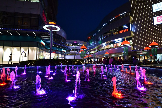 Anting - Shopping Mall