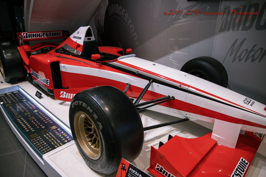 FF-0437