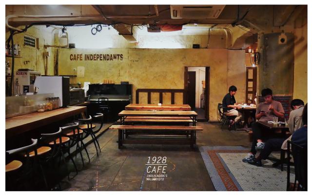 cafeindependant-15