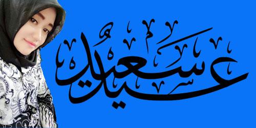 lomba-kaligrafi