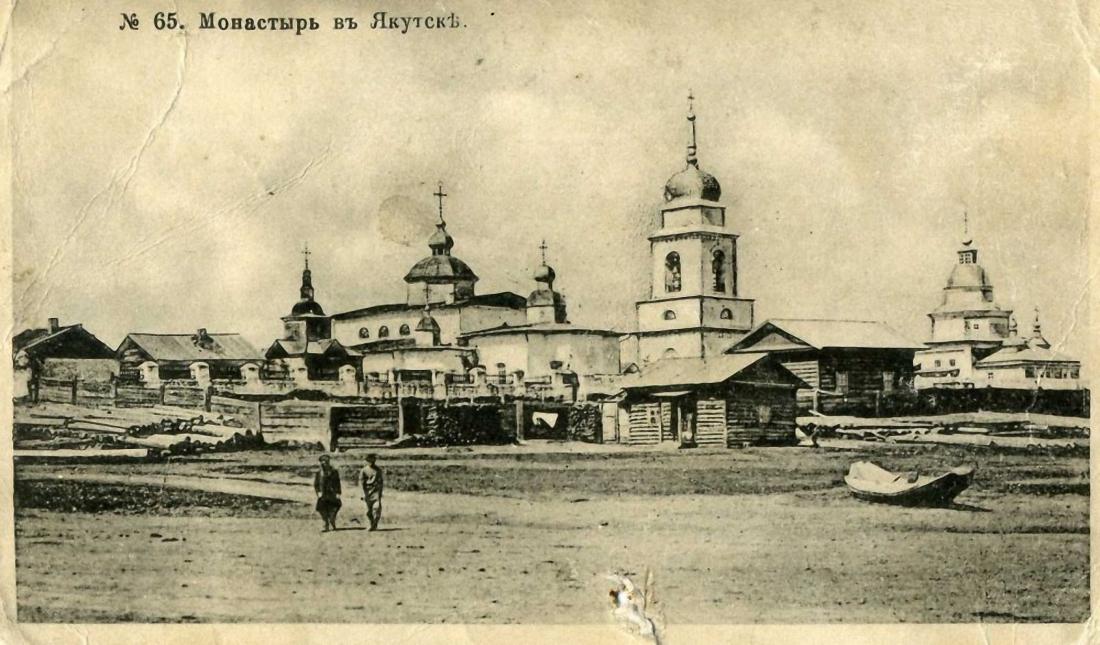 Спасский мужской монастырь.