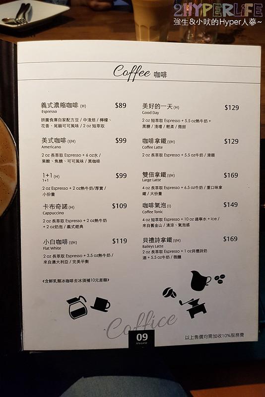 拼圖食庫菜單 (13)