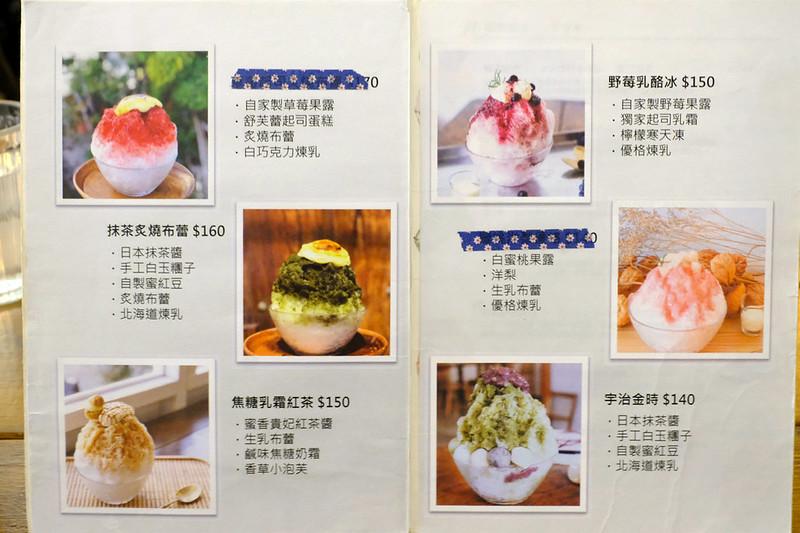 順道菓子店 (15)