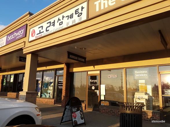 Koryo Samgyetang storefront