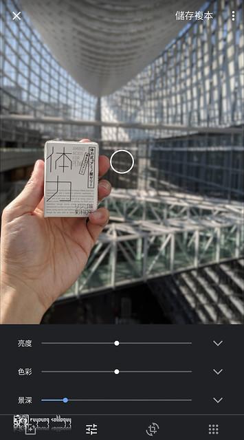 攝影師拍照手機筆記:Google Pixel 3 | 26