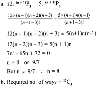Plus One Maths Model Question Papers Paper 2A16