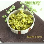 Beans curry recipe