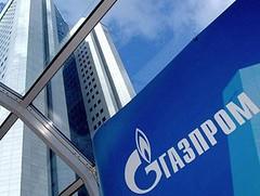 Avrupa Birliği'nden Gazprom'a suçlama