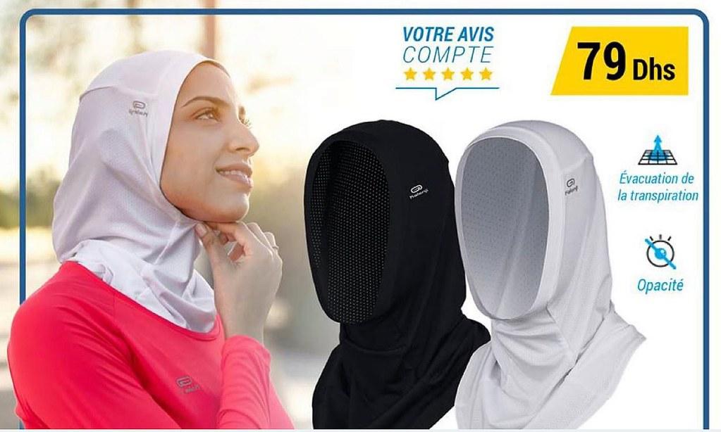 法國運動用品公司迪卡儂因政治人物揚言杯葛,取消希賈布的上市計劃。