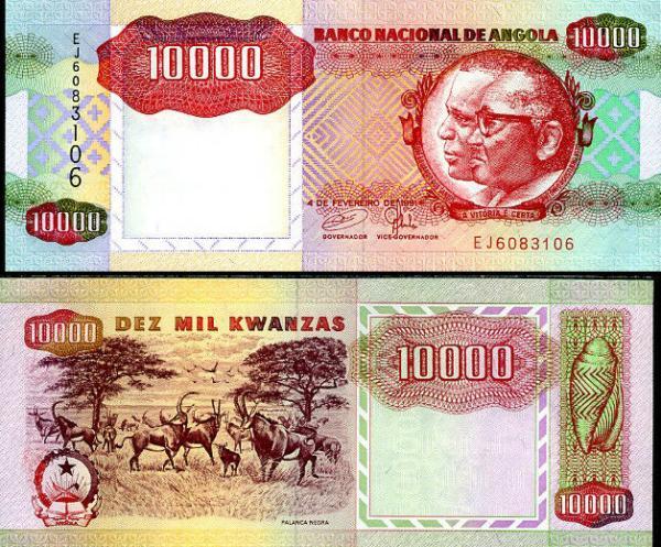 Angola 10000 KWANZAS 1991 P 131